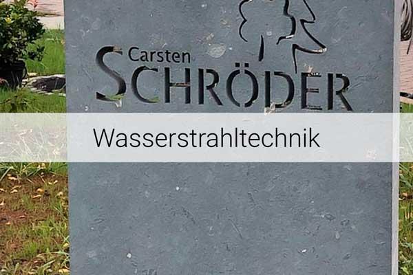 schulte-naturstein-galabau-wasserstrahltechnik-thumb-600×400